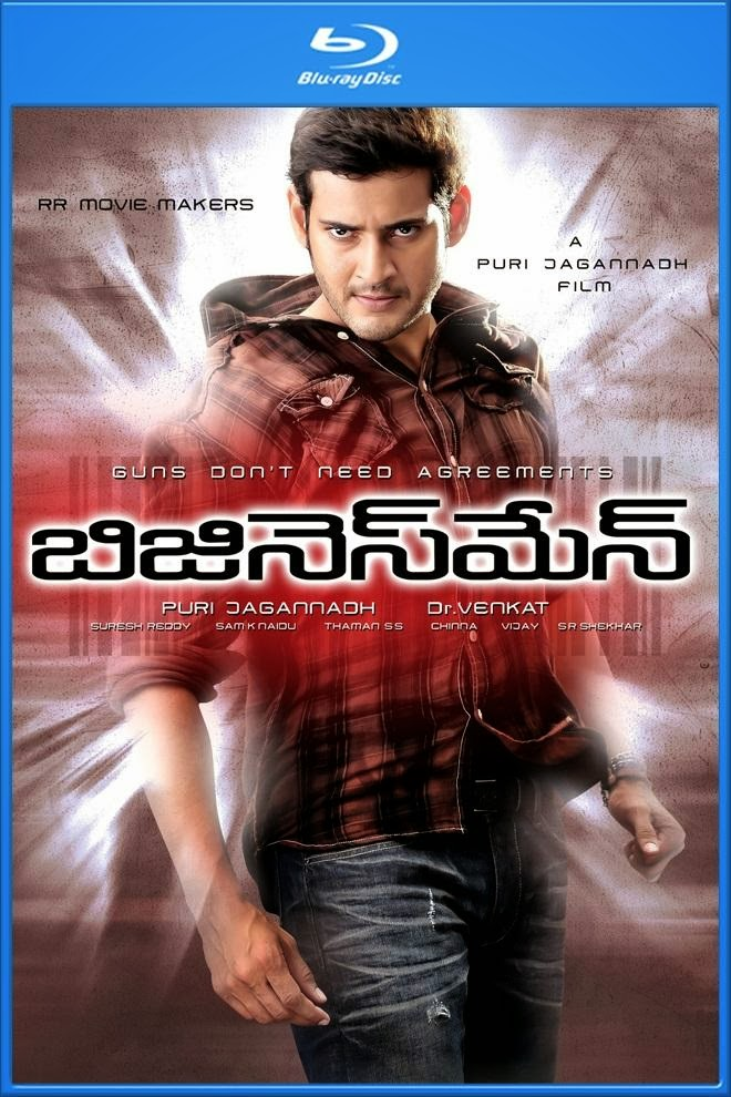 Businessman (2012) UNCUT BluRay 720p 1.7GB [Hindi DD 2.0 – Telugu DD 5.1] MKV