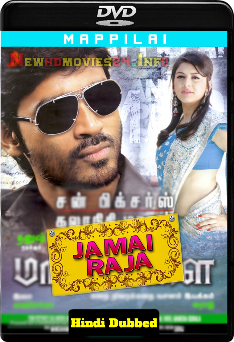 tamil hindi dubbed movie new download